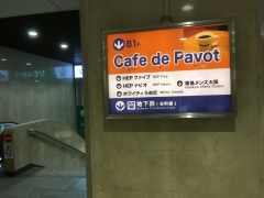 Cafe De Pavot
