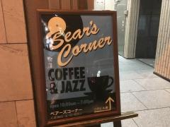 BEAR'S CORNER