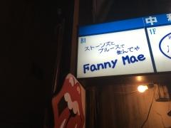 Fanny Mae