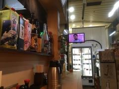 和食の店 えびすや 本店