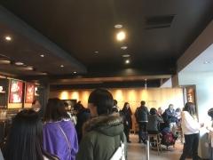 スターバックス コーヒー 京都タワー サンド店