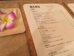 沖縄小料理ちゅらさん