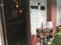 COFFEE KADO