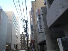 第三モッキリセンター