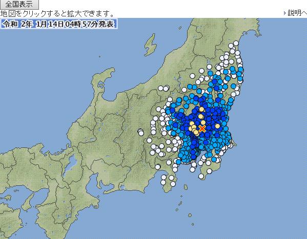 関東広域地震震度4