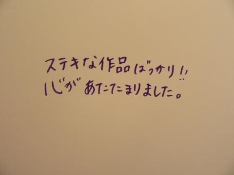 IMG_3272.jpg