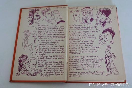 The_Ballet_Lovers_Pocket_Book_5_convert_20191206083859.jpg