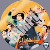 Mulan II samp