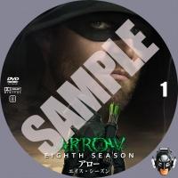 Arrow S8 01 samp