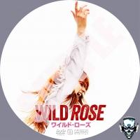 Wild Rose samp