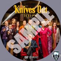 Knives Out samp