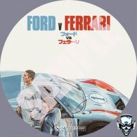 Ford v Ferrari samp