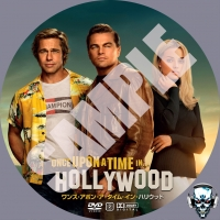 Once Upon a Time in Hollywood V4 samp