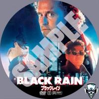 Black Rain samp
