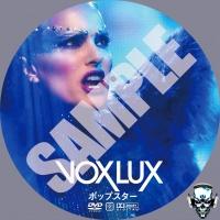 Vox Lux samp