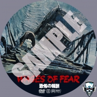 Wages of Fear samp
