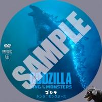 Godzilla King of Monsters V4 samp