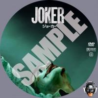 Joker samp