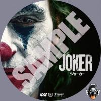 Joker V2 samp
