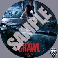 Crawl samp