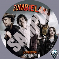 Zombieland samp