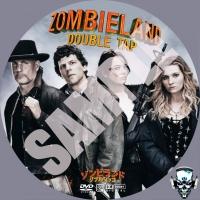 Zombieland Double Tap samp