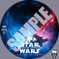 Star Wars The Rise of Skywalker samp