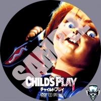 Childs Play samp