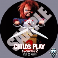 Childs Play 2 samp