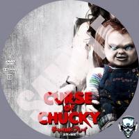 Curse of Chucky samp