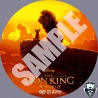 The Lion King samp