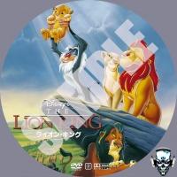 Lion King V2 samp
