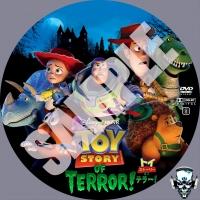 Toy Story of Terror samp