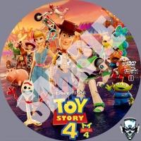 Toy Story 4 V2 samp
