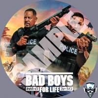 Bad Boys for Life V4 samp