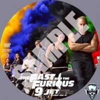 Fast Furious 9 samp