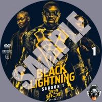Black Lightning S1 01 samp