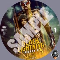 Black Lightning S3 01 samp