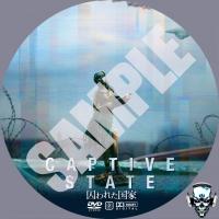 Captive State V6 samp
