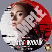Black Widow V4 samp