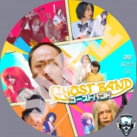 Ghost Band samp