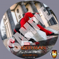 Spider-Man Far From Home V2 samp