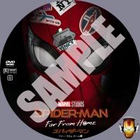 Spider-Man Far From Home samp