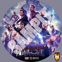 Avengers Endgame V2 samp