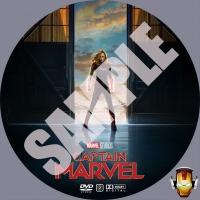 Captain Marvel samp