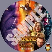 Avengers Infinity War V17 samp