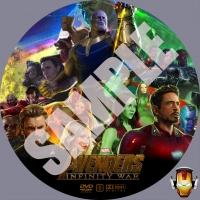 Avengers Infinity War samp