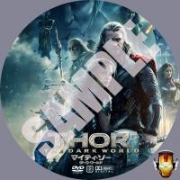 Thor The Dark World samp