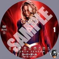 Supergirl S4 01 samp