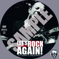 Lets Rock Again! samp